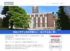 Aonuma-es.co.jp thumbnail