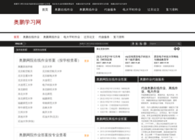 Aopeng123.cn thumbnail