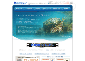 Aorinet.jp thumbnail