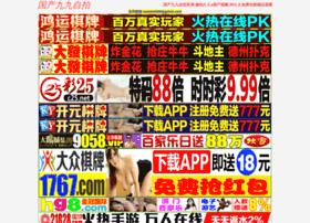 Aotu111.com thumbnail