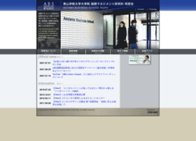 Aoyamabs-alumni.jp thumbnail