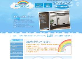 Aozora-clinic.jp thumbnail