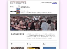 Aozora-ichiba.com thumbnail