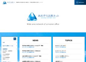 Aozorahoumu.net thumbnail