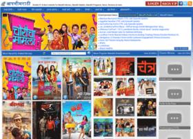 Apalimarathi.com thumbnail