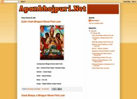 Apanbhojpuri.net thumbnail