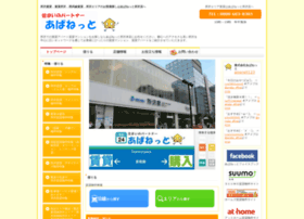 Apanet-t.jp thumbnail