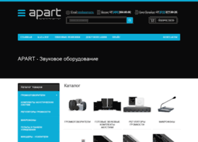 Apart-rus.ru thumbnail
