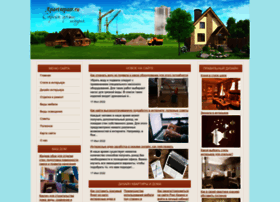 Apartrepair.ru thumbnail