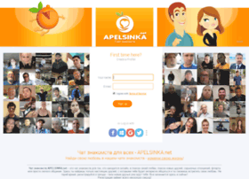 Apelsinka.net thumbnail