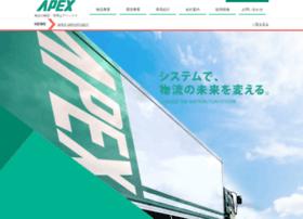 Apex.ne.jp thumbnail