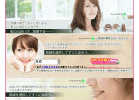 Apgt.jp thumbnail