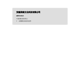 Aphoto.com.cn thumbnail