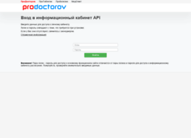Api.prodoctorov.ru thumbnail