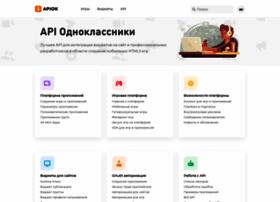 Apiok.ru thumbnail