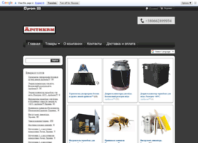 Apitherm.com.ua thumbnail