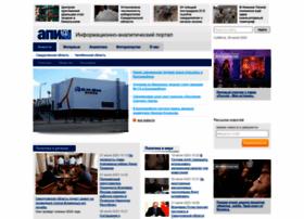 Apiural.ru thumbnail