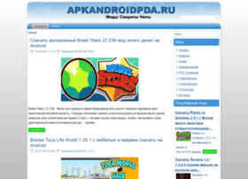 Apkandroidpda.ru thumbnail