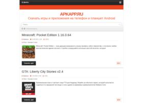 Apkapp.ru thumbnail