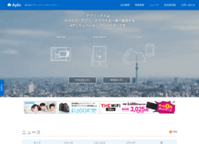 Aplix.co.jp thumbnail