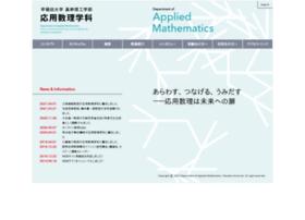 Apmath.jp thumbnail