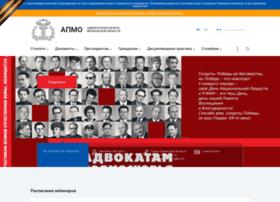 Apmo.ru thumbnail