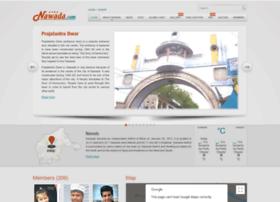 Apnanawada.com thumbnail