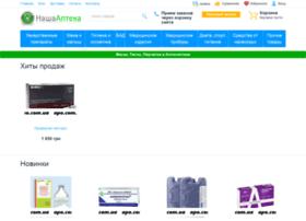 Apo.com.ua thumbnail