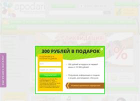 Apodari.ru thumbnail