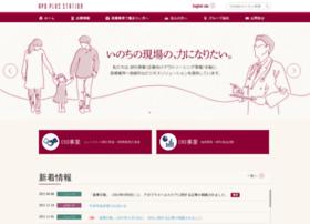Apoplus.co.jp thumbnail