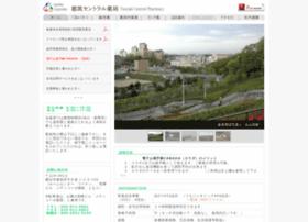 Apothec.jp thumbnail