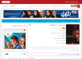 App-bahreman.ir thumbnail