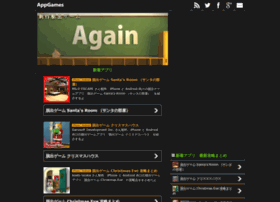 App-games.org thumbnail