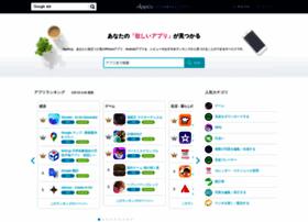 App-liv.jp thumbnail