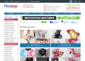 App-podarki.ru thumbnail