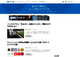 Appbu.jp thumbnail