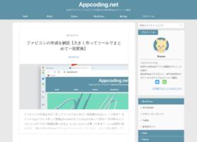 Appcoding.net thumbnail