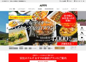 Appi.co.jp thumbnail