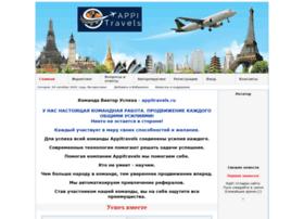 Appitravels.ru thumbnail