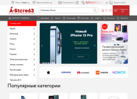 Apple-63.ru thumbnail