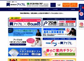 Apple-kobetsu.jp thumbnail
