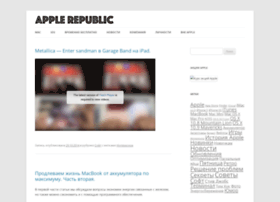 Apple-republic.ru thumbnail