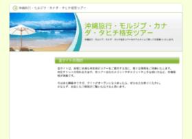 Apple-tour.co.jp thumbnail