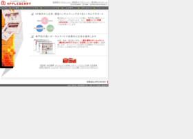 Appleberry.co.jp thumbnail