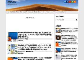 Applech.info thumbnail