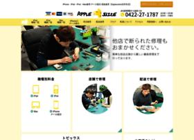 Applejuice.jp thumbnail