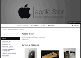 Applestor.com.ua thumbnail
