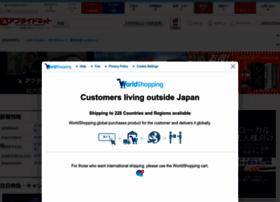 Applied-net.co.jp thumbnail