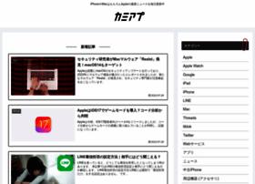 Appps.jp thumbnail