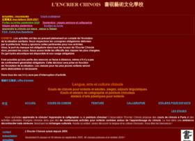 Apprendre-le-chinois.fr thumbnail